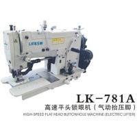 Buy cheap Special sewing machine series LK-781A from wholesalers