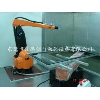 Buy cheap Robot Spray System from wholesalers