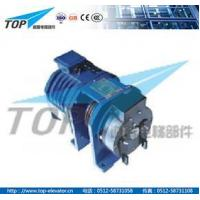 Buy cheap Gearless Traction machine from wholesalers