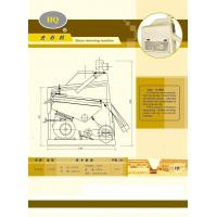 Buy cheap Stone Removing Machine from wholesalers