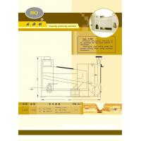 Buy cheap Impurity Removing Machine from wholesalers