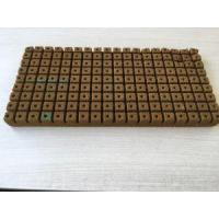 Buy cheap Horticube Seedling Substrate 5220 276hole from wholesalers