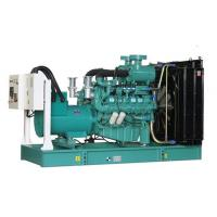 Buy cheap Doosan Gas Genset from wholesalers