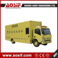 Buy cheap Vehicle Mounted Generators Movable Power Station from wholesalers