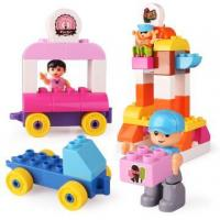 Buy cheap Plastic Building Bricks Amusement Park Funfair Toys from wholesalers