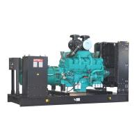 Buy cheap Quiet Generator from wholesalers