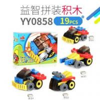 Buy cheap Engineering Building Blocks Cars Assemled Toys from wholesalers