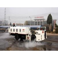 Buy cheap Explosion-Proof Roadway Cleaning Vehicle from wholesalers
