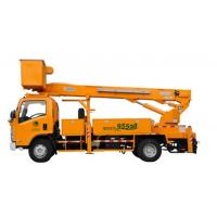 Buy cheap 18.4 m Insulated Aerial Platform, Aerial working, Over Head working Truck, 5091JGK from wholesalers