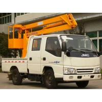 Buy cheap 9.2m Aerial Platform, Aerial working, Over Head working Truck, 5038JGK from wholesalers