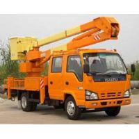Buy cheap 14 m Insulated Aerial Platform, Aerial working, Over Head working Truck, 5060JGK from wholesalers