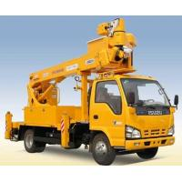 Buy cheap 16.7 m Insulated Aerial Platform, Aerial working, Over Head working Truck, 5083JGK from wholesalers