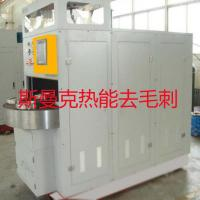 Buy cheap Thermal deburring machine from wholesalers