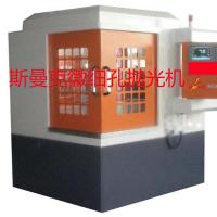 Buy cheap Microporous of abrasive flow polishing machine from wholesalers