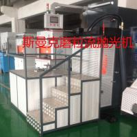Buy cheap One way of abrasive flow polishing machine from wholesalers