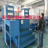 Buy cheap Long hole polishing machine from wholesalers