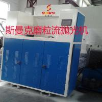 Buy cheap Oil block of polishing machine from wholesalers