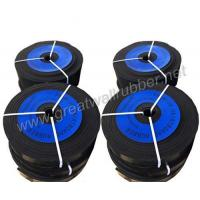 Buy cheap GW1007-Skirtboard Rubber from wholesalers