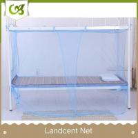 China Easily Carry Bag Packing Single Bed Double Bed King Size Rectangular Mosquito Net on sale