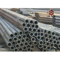 E355 EN10297 A53 Q235 STPG42 Hot Rolled Steel Tube Thickness 3.91mm - 59.54mm
