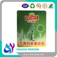 China Metalized beer labels wholesale