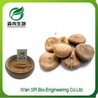 China Strychnine Powder, Hot Selling Nux Vomica Extract, Pure Organic Nux Vomica Powder wholesale