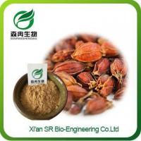 Buy cheap Gardenia Extract, Factory Supply Top Quality Gardenia Extract, Wholesale Gardenia Supplement from wholesalers