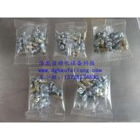 China Chassis screws finished package wholesale