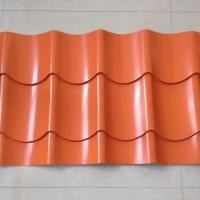 China Colorful Roofing Sheets For Villa wholesale
