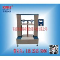 China XKY - 350 fully automatic paper Angle protector compressive strength testing machine wholesale