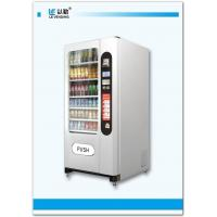 Buy cheap LV-205F-A Snack and Cold Drink Combo Vending Machine from wholesalers