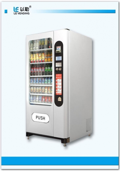 China LV-205F-A Snack and Cold Drink Combo Vending Machine