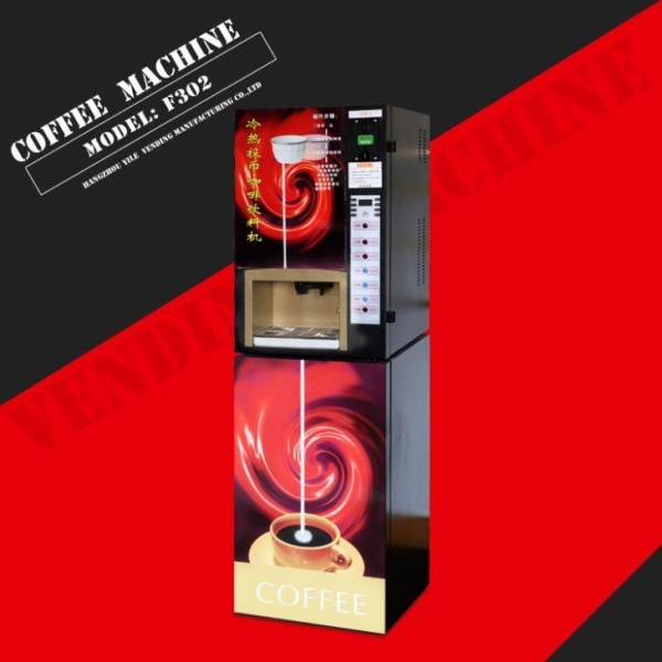 China F302 Coin Operated Coffee Vending Machine