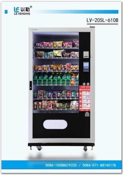 China LV-205L-610-B with 7 Inch Touch Screen Medical Combo Vending Machine