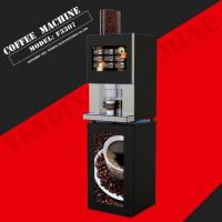 Buy cheap F307 High Quality Table Top Coffee Bean Machine from wholesalers