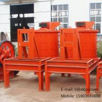 China PFL series Vertical combination crusher on sale