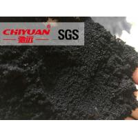 China SIS and SBS Rubber Powder for Asphalt wholesale