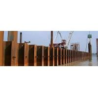 China HZ Combined Wall Pile wholesale