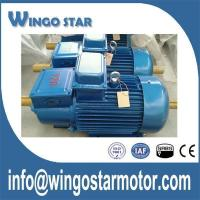 China Industrial Motor wholesale