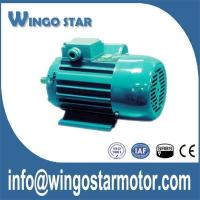 Buy cheap Single Phase Electric Motors from wholesalers