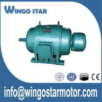 China Motor Engine wholesale