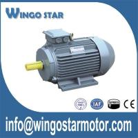 Buy cheap Motor from wholesalers