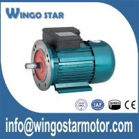 Buy cheap Electric Fan Motor from wholesalers