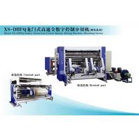 China Model XS-DHFQ Gantry Numerical-Control Speedy Slitting Machine (Shenfeng Series) on sale