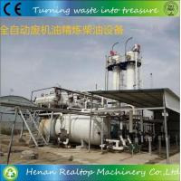 China Crude Oil Distillation Production Line on sale