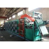 China Suspension Batch Off Plant Rubber Sheet Cooling Machine wholesale