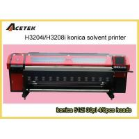 China H3208I 512I-30PL Konica Minolta Digital Printer wholesale