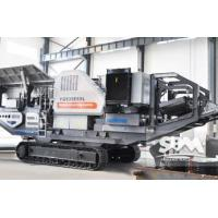China Portable Crusher on sale