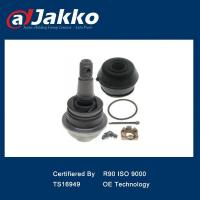 Buy cheap MITSUBISHI BALL JOINT from wholesalers
