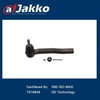 Buy cheap BMW TIE ROD END from wholesalers